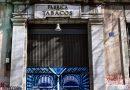 Puerta de la tabacalera en Madrid, España