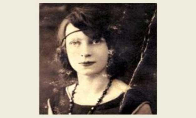 Georgette Kokoczynski, alias Mimosa