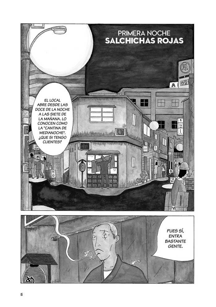 """Página 1 de una parte del comic """"Cantina de media noche"""""""