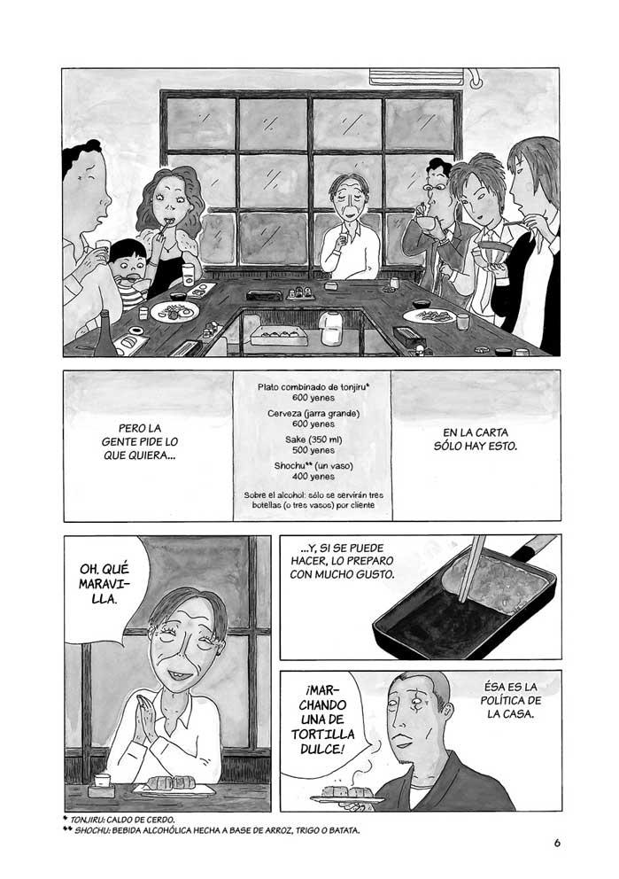 """Página 2 de una parte del comic """"Cantina de media noche"""""""