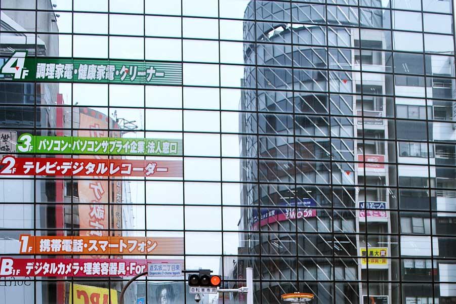 Edificios en Shibuya