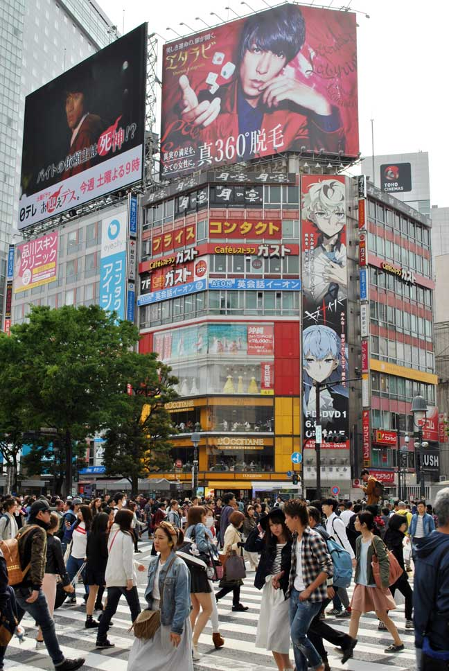 Carteles en Shibuya