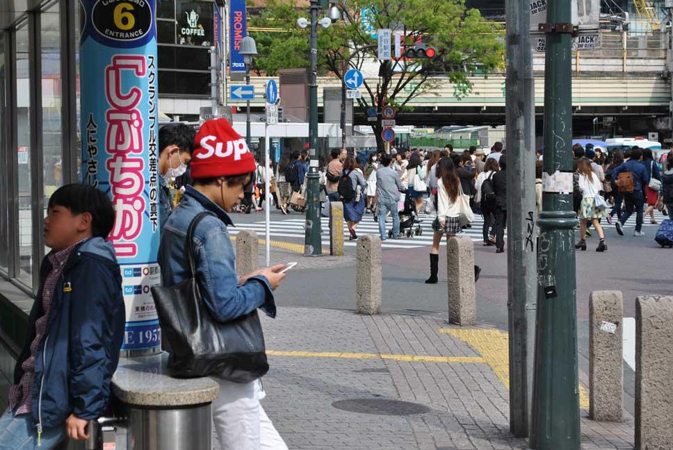 Shibuya en la salida del metro